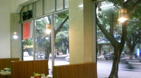 高老二牛肉(珠江店)