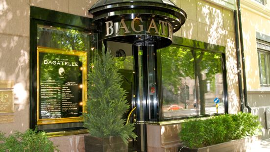 巴格德勒餐廳(Bagatelle)
