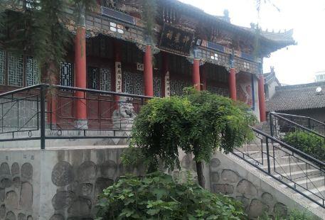 Shennongci