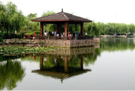 Baishi Park