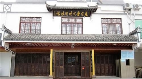 Jianmingtang Folk Custom Museum