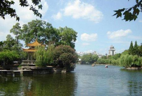 Xiangtan Agriculture Expo Garden