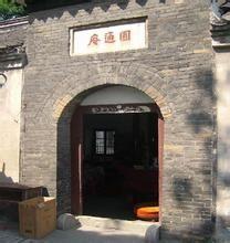 yuan tong an