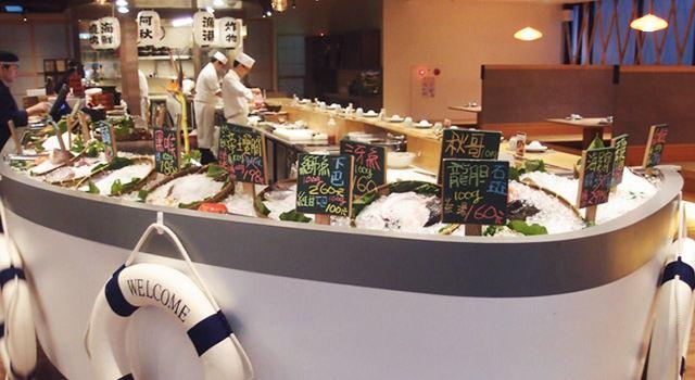 阿秋漁港日式料理3