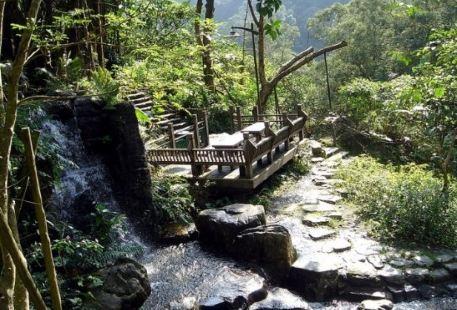 Wufon gic Scenic Area