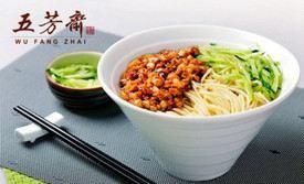 Wu Fang Zhai ( Wulin )