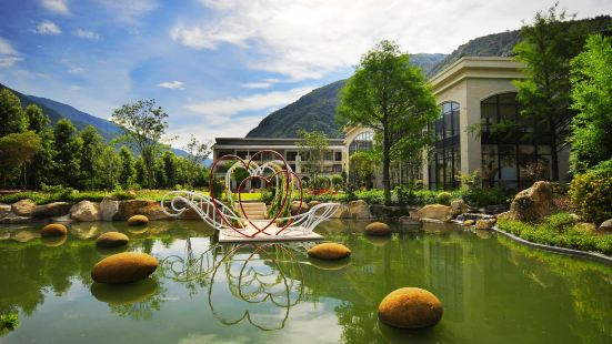 Tai Yi Ecological Leisure Farm