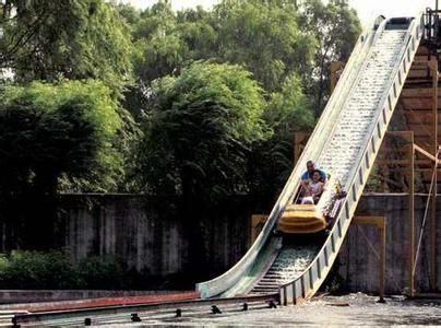 둥산 놀이공원