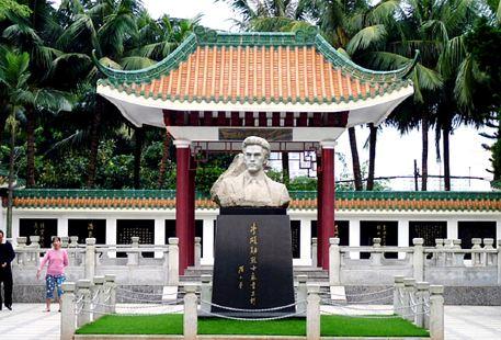 Haikou Li Shuoxun Martyrs Memorial Pavilion