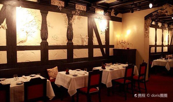 Restaurant Bieberbau1