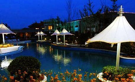 Hekou Ecology Amusement Park
