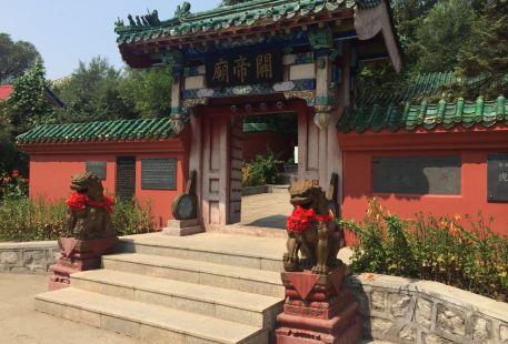 Hutou Guandi Temple