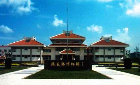 zhangjiagang Museum