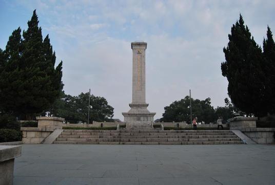 Simingshan Revolutionary Martyr Monument