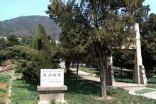 Wangshi Gumu