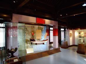 Putuo Museum
