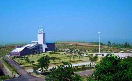 Hunan Baoshan National Mining Park