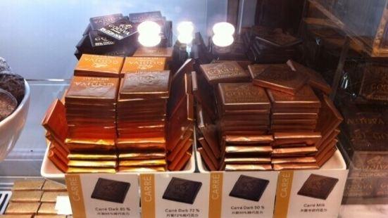 Godiva Chocolatier (Harbour City)