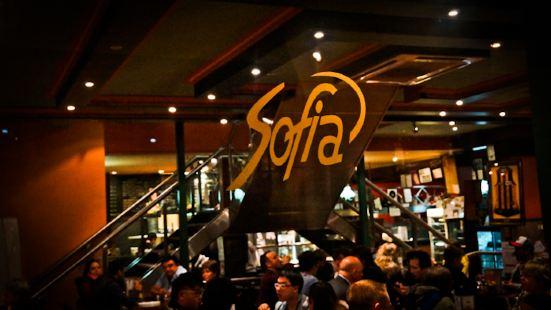 Sofia Pizza Restaurant