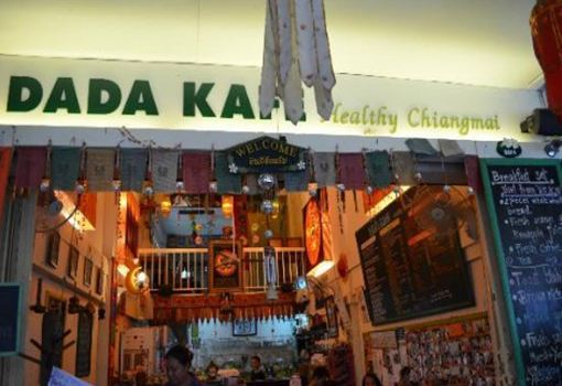 Dada Kafe1