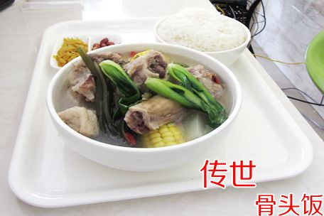 傳世骨頭飯(臨安臨天路店)
