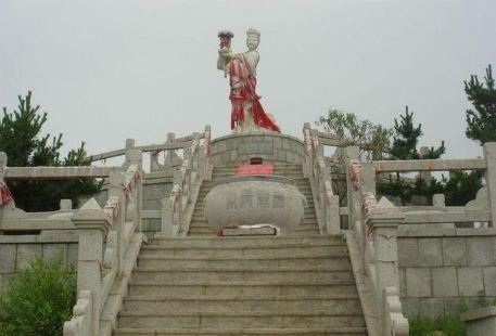 shuang feng chao yang ta