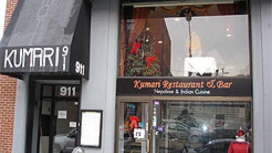庫瑪麗餐館