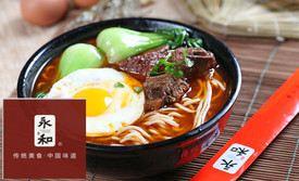 傳統永和豆漿(國貿店)1