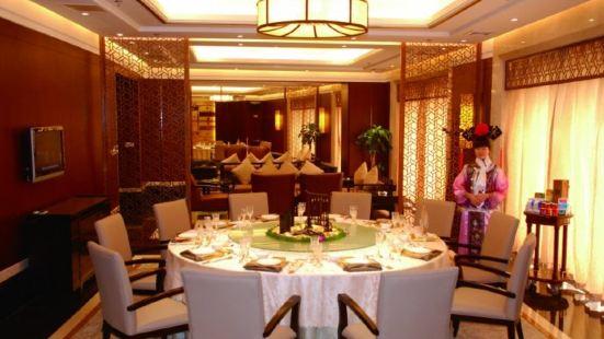 黃山高爾夫大酒店中餐廳