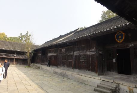 Xifeng Camp Revolutionary History Memorial Hall