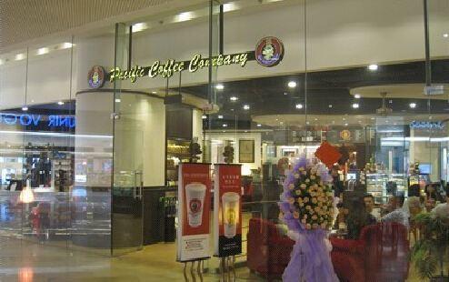 太平洋咖啡(天河城分店)