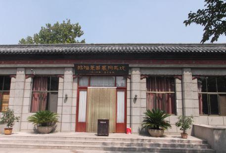 China Linzi Dongzhou Horse Burials Museum