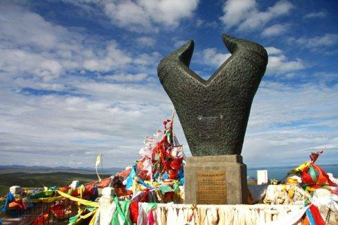 Niutou Monument