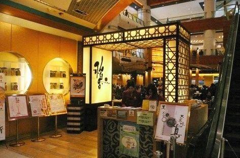 稻香(青衣城店)