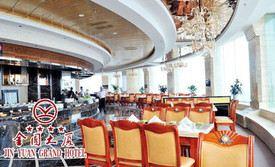Jin Yuan Hotel Revolving Restaurant