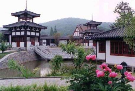 nan shan wen yuan