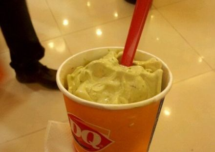 DQ(錦裡店)