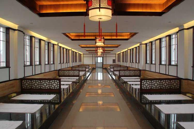 Debai Hot Spring Resort2