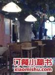 金泰象泰式餐廳
