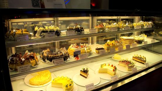 Nadeje Cake House