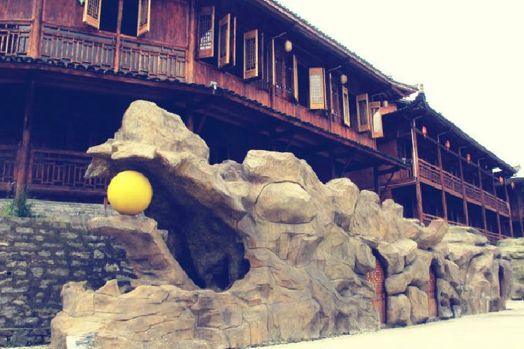 Ming Paradise3
