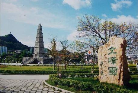 Wenfeng Garden