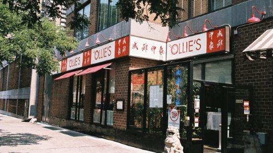 Ollie's Sichuan Restaurant