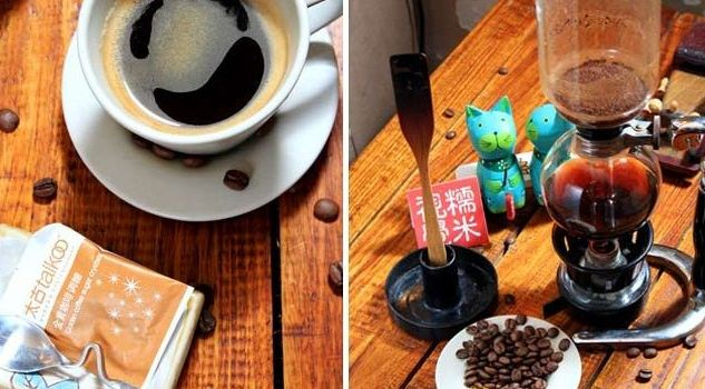 Savor思惑屋咖啡1