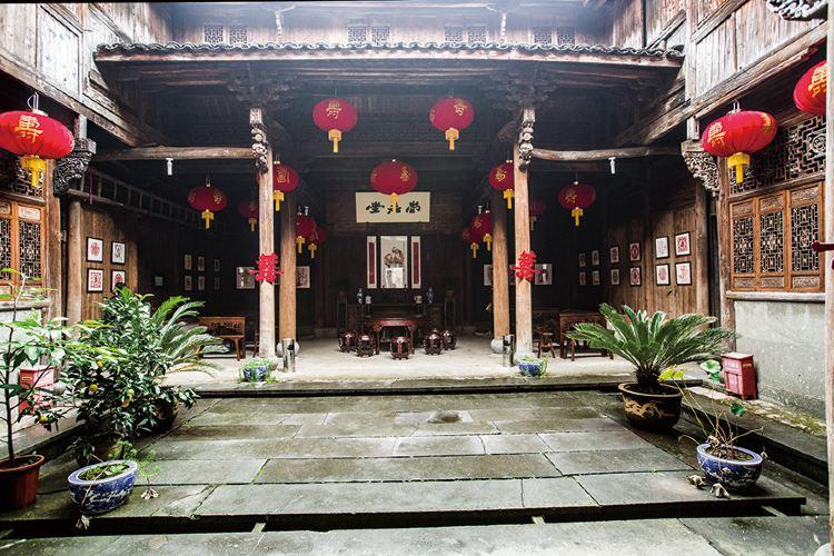 Huan Xi Village1