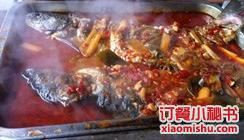 重慶碼頭烤全魚