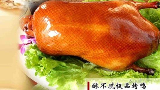 王記餃子樓(石羊橋店)
