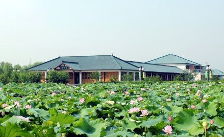 Pipawan Ecological Park