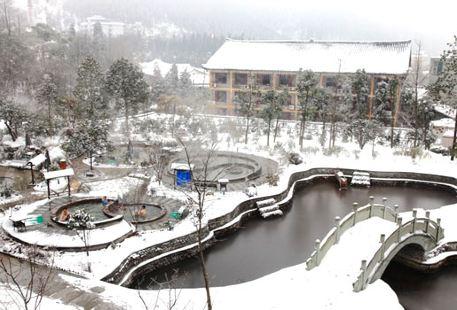 Sichuan Mount Emei Huasheng Hot Spring