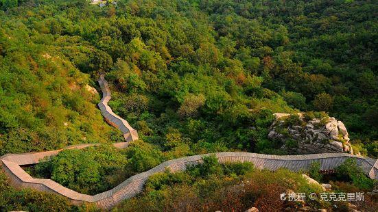 Haiyang Yunding Nature Tourist Scenic Spot